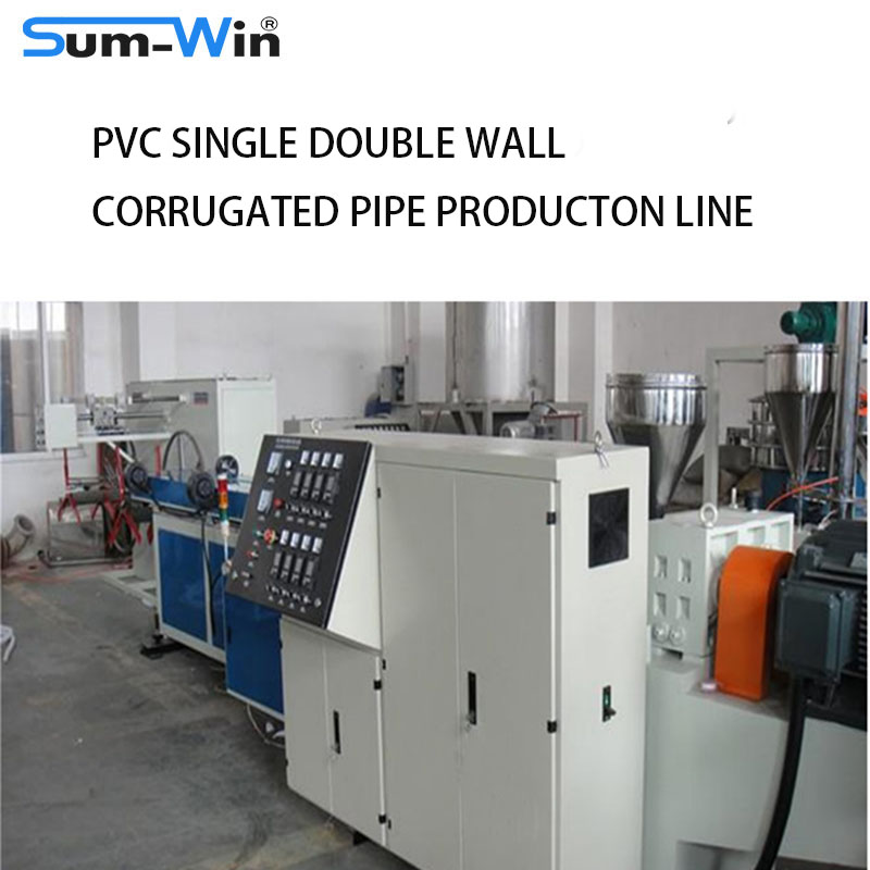 PVC SINGLE DOUBLE WALL CORRUGATED PIPE PRODUCTON LINE